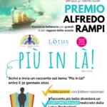 premio letterario Alfredo Rampi: la locandina