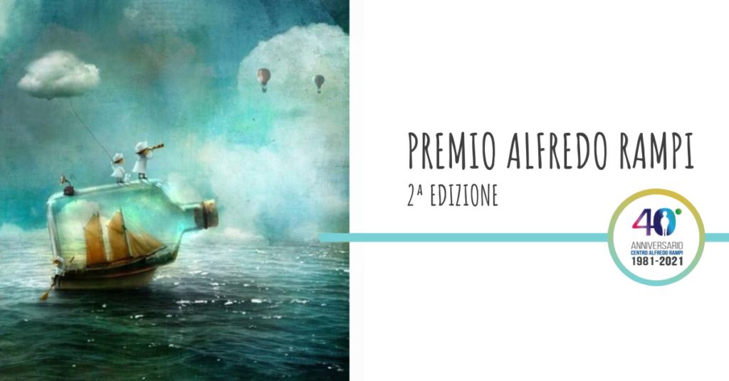 Premio letterario Alfredo Rampi: 2a edizione